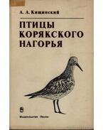 A korják fennsík madarai (Птицы корякского нагорья)
