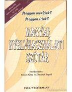 Magyar nyelvhasználati szótár