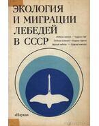 A hattyúk ökológiája és vándorlása a Szovjetúnióban (Экология и миграции лебедей в СС