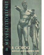 A görög művészet késő-klasszikus kora