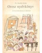 Orosz nyelvkönyv