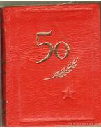50 éves a Szovjet Szocialista Köztársaságok Szövetsége (számozott) (mini)