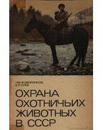 A Szovjetúnió vadászvadjainak védelme (Охрана охотничьих животных в СССР)