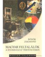 Magyar feltalálók a nyomdászat történetében