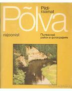 Polva kerületi képeskönyv (észt-orosz nyelvű)