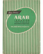 Arab irodalom, történelem, szemelvények (dedikált)