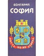 Szófia (bolgár várostérkép)