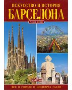 Barcelona - Művészet és történelem (orosz)