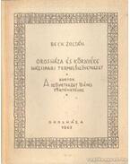 Orosháza és környéke Háziipari Termelőszövetkezet (dedikált) - Beck Zoltán