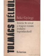 Tolmács nélkül - Beke György