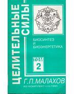 Bioszintézis és bioenergetika II. (orosz)