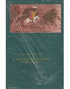 A bolgár irodalom története