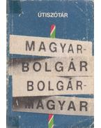 Magyar-bolgár, bolgár-magyar útiszótár
