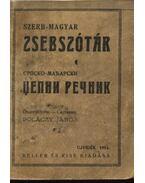 Szerb-magyar zsebszótár