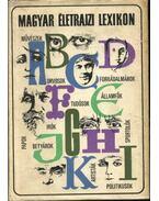 Magyar életrajzi lexikon I-III. kötet