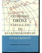 Felsőfokú orosz társalgási és külkereskedelmi nyelvkönyv