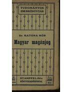 Magyar magánjog