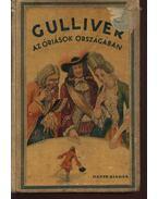 Gulliver az óriások országában