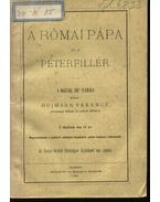 A Római Pápa és a Péterfillér
