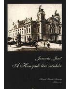 atirni - A Hunyadi téri színház