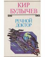 A folyami doktor (OROSZ) - Bulicsov, Kir