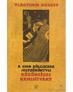 A Cion bölcseinek jegyzőkönyvei közönséges hamisítvány - Burcev, Vlagyimir