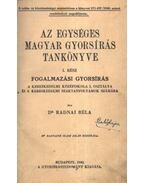 Az egységes magyar gyorsírás tankönyve I. rész