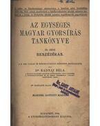 Az egységes magyar gyorsírás tankönyve III rész