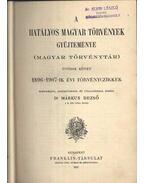 A hatályos magyar törvények gyűjteménye V.