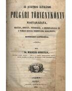 Az ausztriai általános polgári törvénykönyv magyarázata