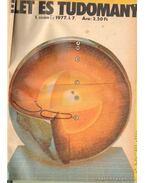 Élet és tudomány 1977. (teljes)
