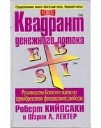 Cashflow négyszög (orosz)
