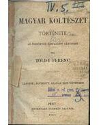 Magyar költészet története