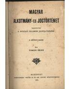 Magyar alkotmány- és jogtörténet