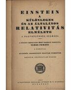 A különleges és az általános relativitás elmélete - Einstein, Albert