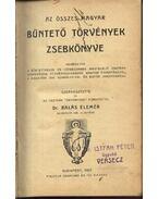 Az összes magyar büntető törvények zsebkönyve