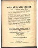Közigazgatási-, hatásköri bíróság