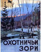 Vadászmezők (Охотничьи зоры) - Csugunova, Z. Sz. (szerk.)
