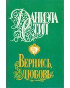 Tudok még szeretni (orosz) - Danielle Steel