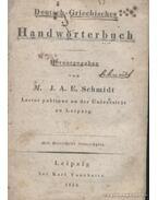 Deutsch-Griechhisches Handwörterbuch