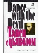 Aki lepaktált az ördöggel (orosz) - Douglas, Kirk