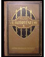 A római birodalom története I. rész - Dr. Ballagi Aladár