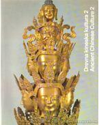 Drevna Kineska Kultura 2 Ancient Chinese Culture 2 (szerb-angol)