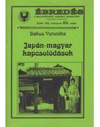 Ébredés 2008/82. - Japán-magyar kapcsolódások