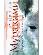 Egy jó nap a kenguruknak (orosz)