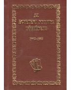Az Egyetemi Nyomda története I-II. (minikönyv)