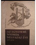 Az Egyetemi Nyomda négyszáz éve (1577-1977)