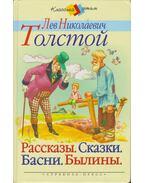 Elbeszélések, mesék, mondák (orosz)