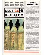 Első oldal III. - Kovács Zoltán, Megyesi Gusztáv, Váncsa István