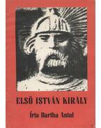 Első István király